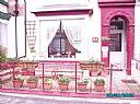 Oakwell Guesthouse, Guest House Accommodation, Bridlington